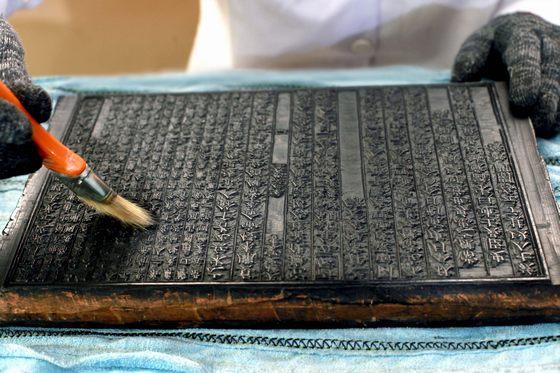 Mộc bản triều Nguyễn lưu trữ tại Đà Lạt