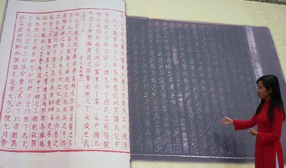 triển lãm mộc bản triều Nguyễn