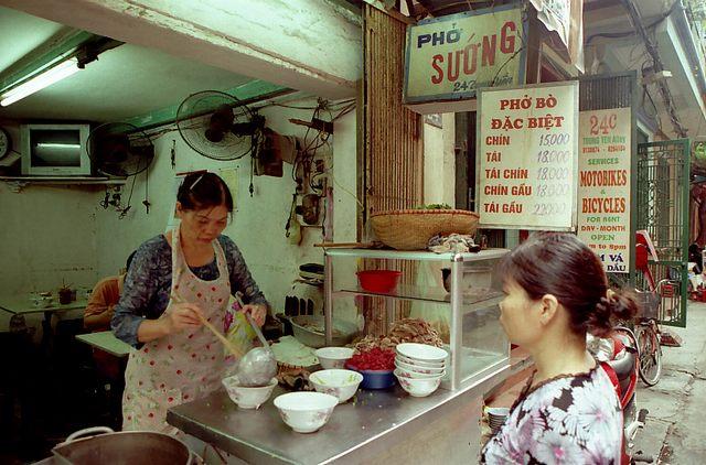 Pho Suong Hanoi