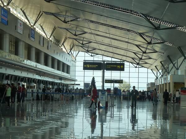สนามบินดานัง