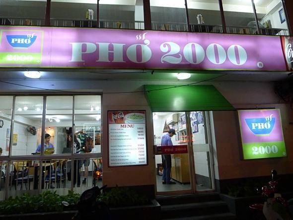 Pho 2000 Restaurant