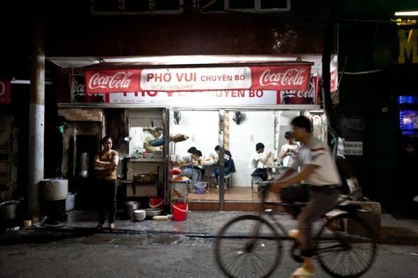 Pho Vui restaurant