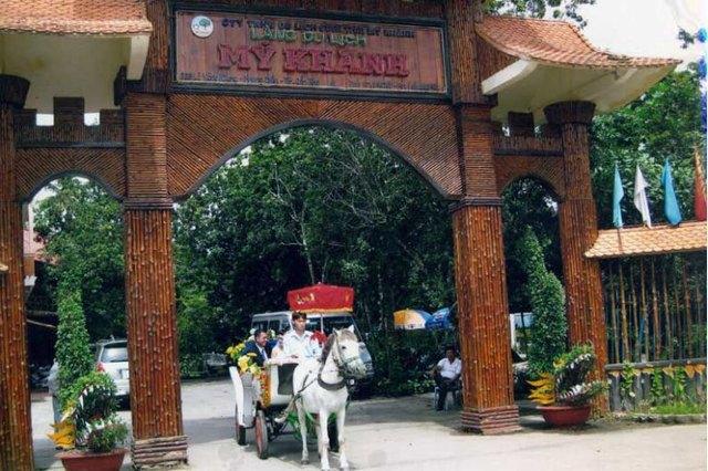 ประตูสู่หมู่บ้าน Khanh ของฉัน
